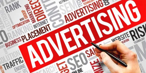 การโฆษณา